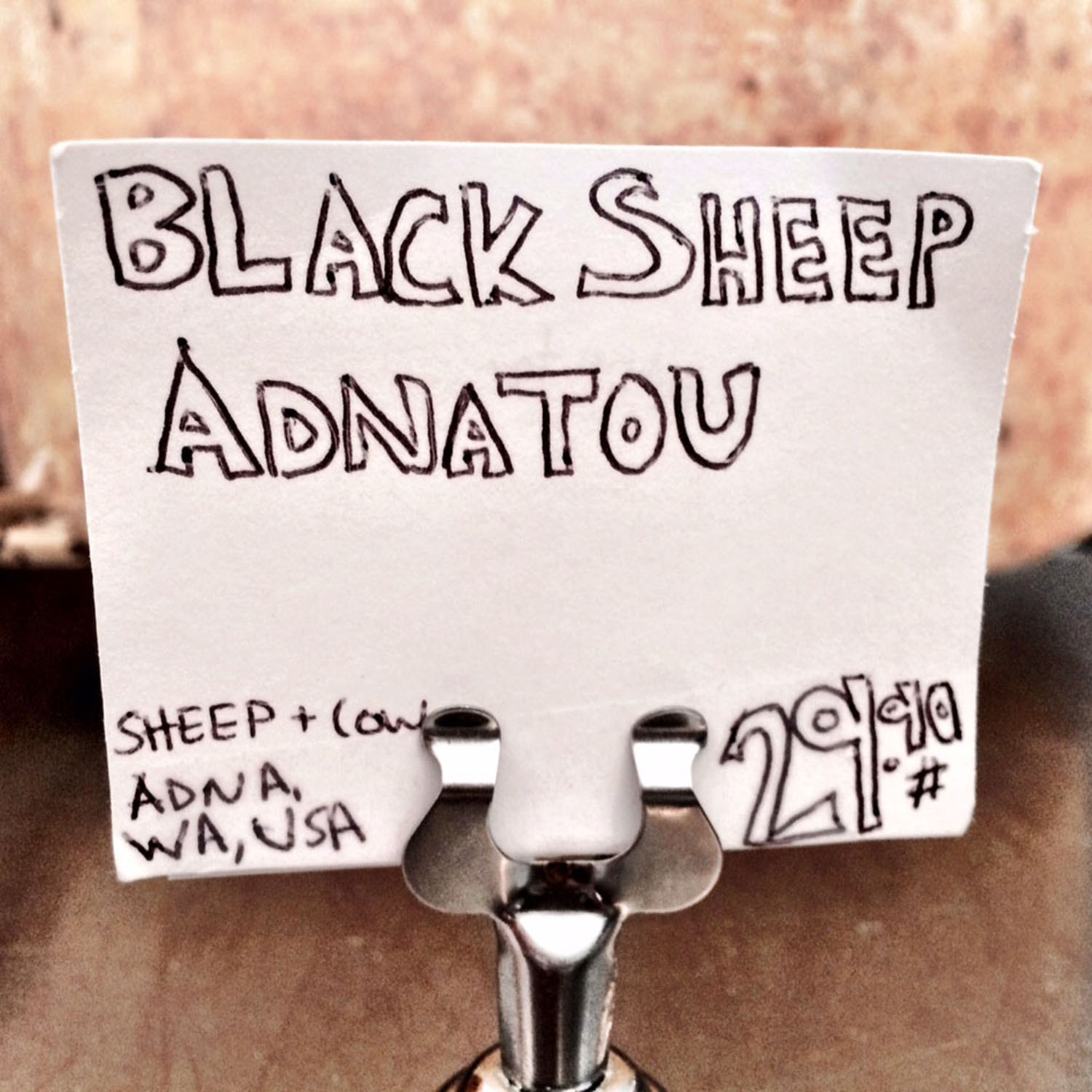 Black Sheep Adnatou